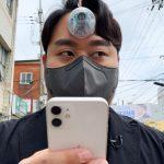 skynews-paeng-third-eye_5405658